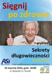 spz_20160116